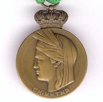 Agricultural Merit Medal, III Class Obverse