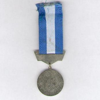 Commemorative Medal for the 40th Anniversary of Victory over Italy, 1981 Reverse
