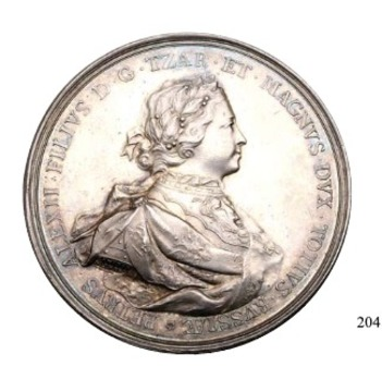 Accession of Peter the Great in 1682 Table Medal (in silver)