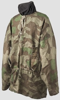 German Army Camouflage Smock Obverse