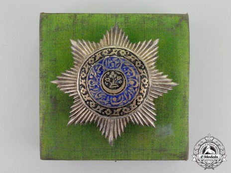 Order of Noble Bukhara, II Class, III Grade Case of Issue Obverse