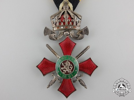 Order of Military Merit, V Class (with crown 1900-1944) Reverse