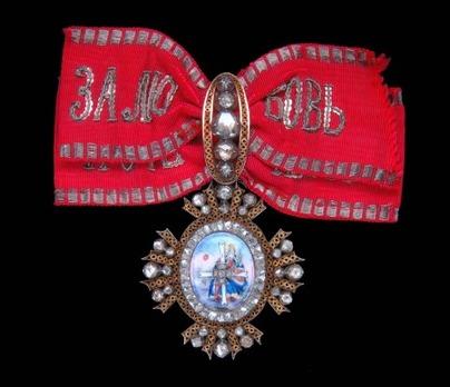 Order of Saint Catherine, Lesser Cross Badge by Eduard, c. 1901