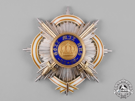 Order of the Crown, Military Division, Type II, I Class Breast Star (with ORE ribbon & swords)