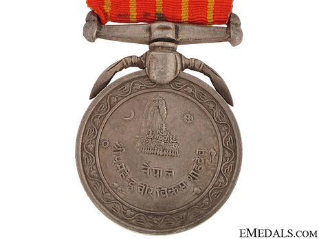 King Mahendra Coronation Medal Obverse