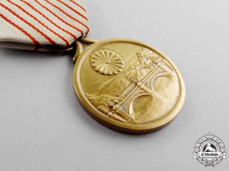 2600th National Anniversary Commemorative Medal Obverse