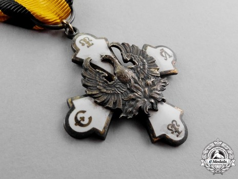 Order of the Phoenix, Type I, Knight's Cross, in Gold Obverse
