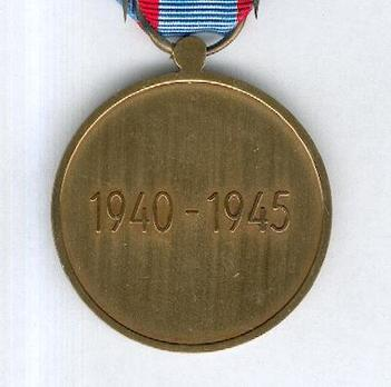 Bronze Medal (for Escapees) Reverse