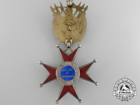 Order of St. Gregory the Great, Grand Cross, Military Division Reverse