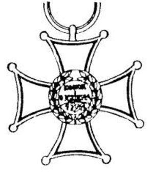 Order of Virtuti Militari, Type II, Gold Cross Reverse