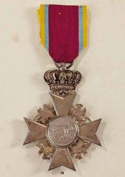 Order of the Wendish Crown, Silver Merit Cross