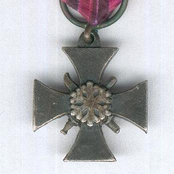Miniature Cross of the Central Karelian Isthmus Battle Obverse