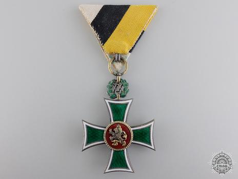 Long Service Cross, Type II, I Class, for 20 Years Reverse