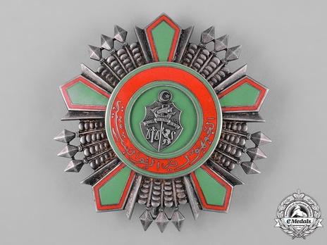 Order of the Republic, Grand Cross Breast Star (1965)