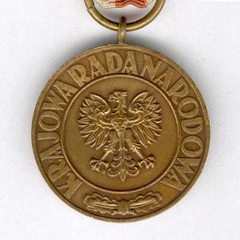 Medal for Victory and Freedom Obverse