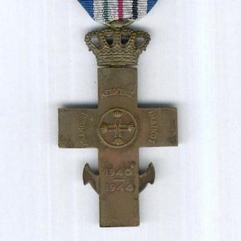 Royal Navy Campaign Cross Reverse