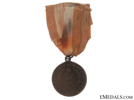 Campaigns in Central Asia Bronze Medal Obverse