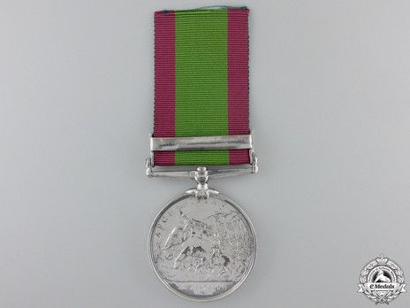 """Silver Medal (with """"KANDAHAR"""" clasp) Reverse"""