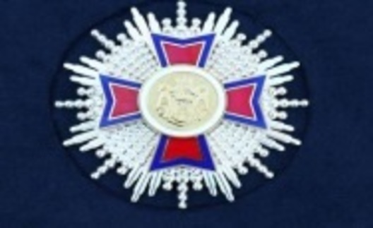 Order of the Republic of Serbia, II Class Breast Star Obverse