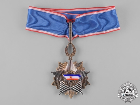 Order of the Yugoslav Flag, II Class