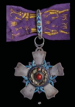 Order of the Double Dragon, Type II, II Class, III Grade Neck Badge