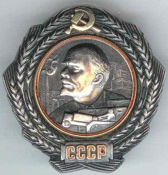 Order of Lenin Silver Medal Obverse