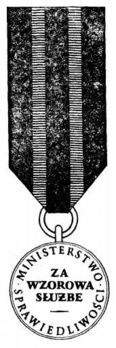 I Class Decoration (for 25 Years, 1972-1985) Reverse