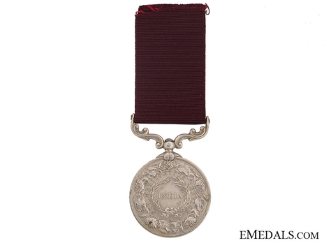 Silver Medal (with King George V Kaisar-I-Hind effigy) Reverse