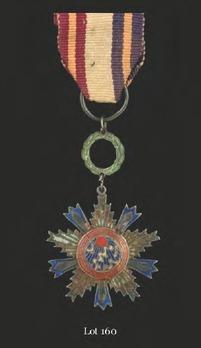 """Kounmintang """"Splendid"""" Medal"""