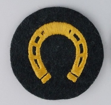 German Army Qualified Farrier Trade Insignia Obverse