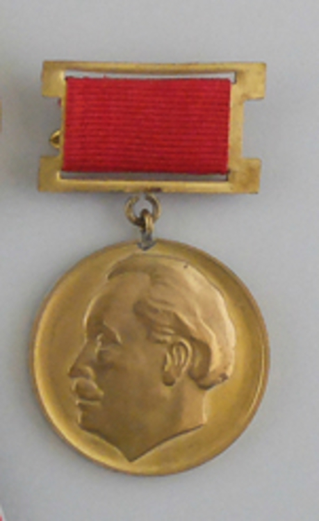 Medal+for+the+90th+anniversary+of+the+birth+of+georgi+dimitrov