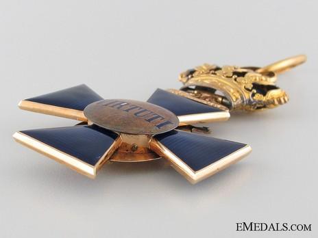 Royal Order of Merit of St. Michael, II Class Cross (1837-1918) Reverse