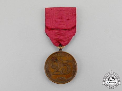 Military Long Service Medal, in Bronze Reverse