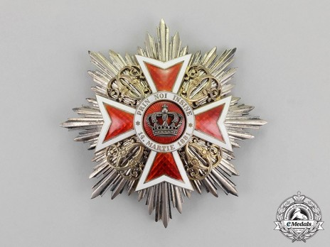 Order of the Romanian Crown, Type I, Civil Division, Grand Cross Breast Star Obverse