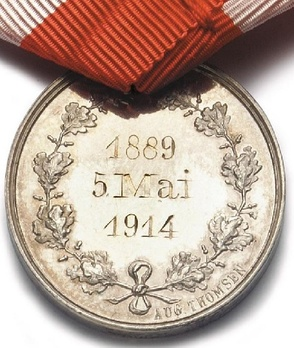 King Christian X's Military Commemoration Medal 1914 in Silver Reverse