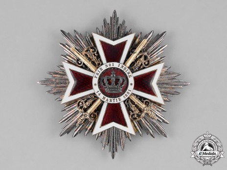 Order of the Romanian Crown, Type I, Military Division, Grand Cross Obverse