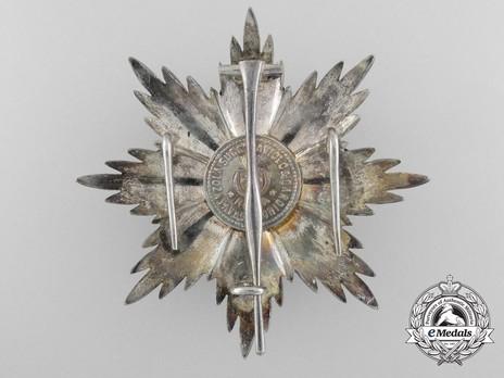 Order of San Marino, Type II, Grand Officer Breast Star Reverse