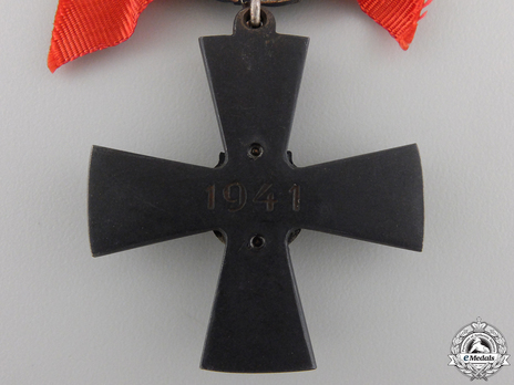 Order of the Cross of Liberty, Military Division, IV Class (with oak leaves 1941) Reverse