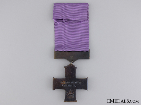 Bronze Cross of Zimbabwe (Army) Reverse