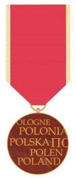 Bene Merito Decoration of Honour Reverse