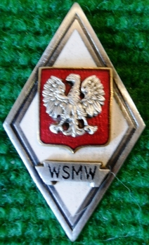 Badge (for Higher Naval Academy, 1958-) Obverse