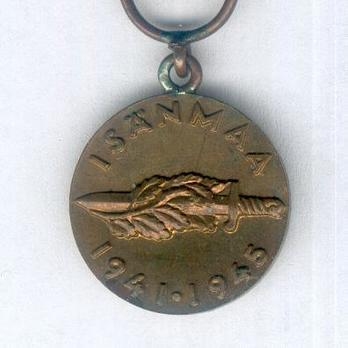 Miniature Commemorative Medal for the Continuation War, Bronze Medal Obverse