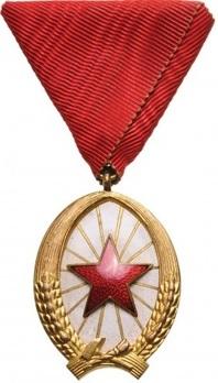 Order of Labour, Gold Medal (1950-1964) Obverse