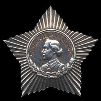Order of Suvorov III Class Medal Obverse