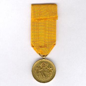 Gold Medal (for 36 Years, 1983-) Reverse with Ribbon