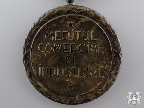 Medal of Commercial and Industrial Merit, I Class (1912-1947) Reverse