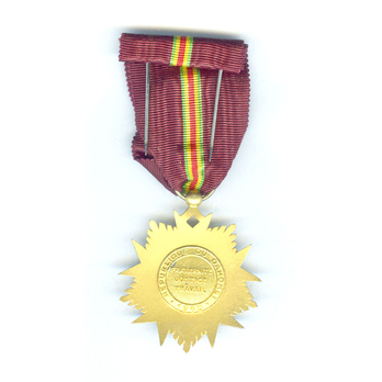 National Order of Benin, Officer (1960-1986) Reverse
