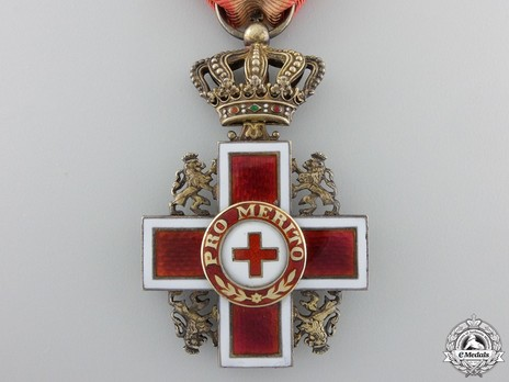 Cross (1914-1977) Obverse