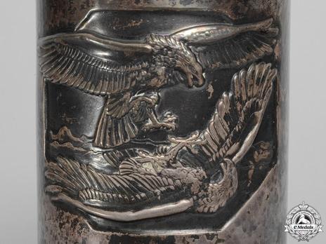 Luftwaffe Honour Goblet