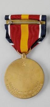 Gold Medal (1958-1980) Reverse